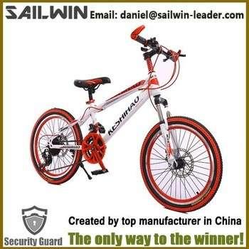 低价格塑料儿童自行车