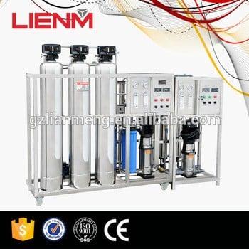 商用膜反渗透饮用水处理净化系统