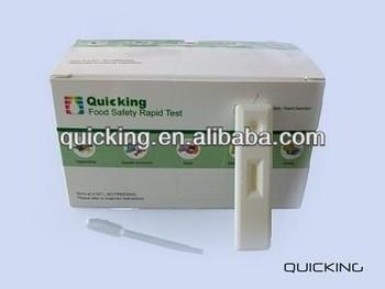 黄曲霉毒素B1试验(小麦)