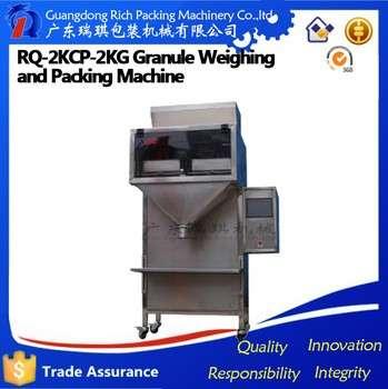 洗衣粉包装机30-2000g自动颗粒包装机
