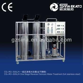 高质量高效水处理设备一级砂滤器