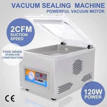 120w商业不锈钢真空室盒厨房贮藏食物保护foodking真空封口机真空包装机