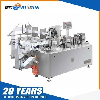 awp-250四边封酒精湿纸巾制造机