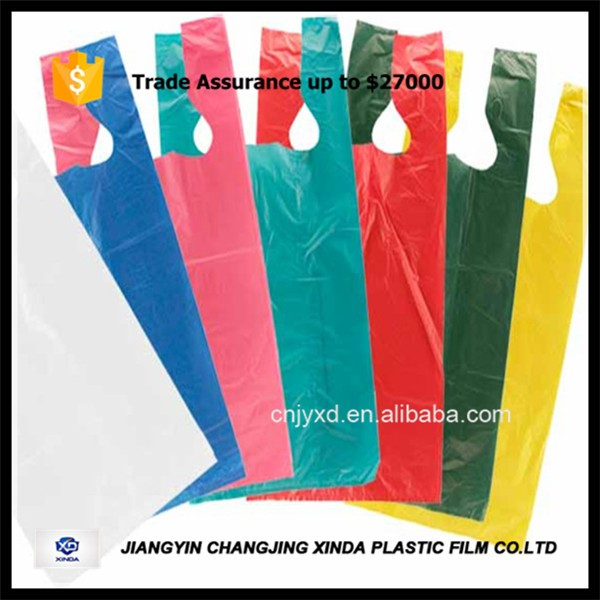 HDPE T恤塑料袋,T恤袋,食品包装