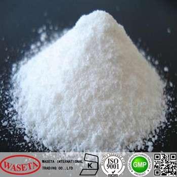 n-palmitoylethanolamide(PEA)美国股票/ palmitoylethanolamide镇痛