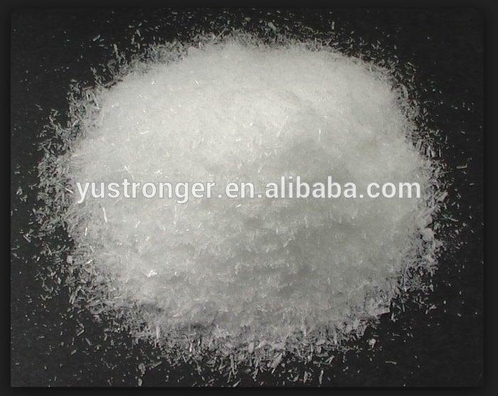 我们的产品比工业食品添加剂粉、天然香兰素便宜2%。