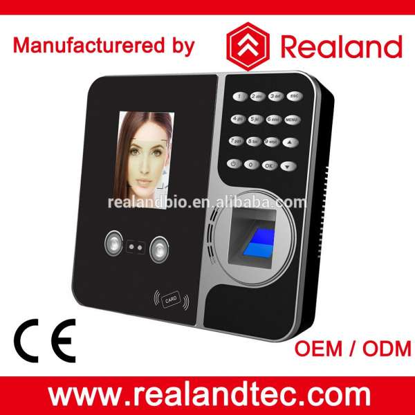 Facial recognition door access system and biometric time recording