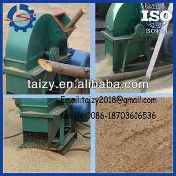 Best selling wood crushing machine/wood crusher with low price 0086-15838061759