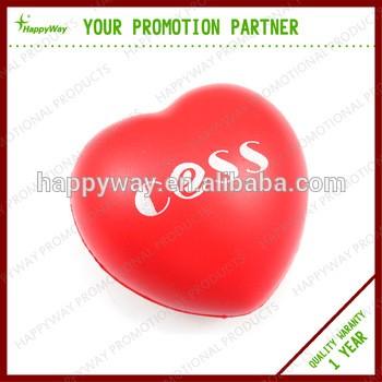 自定义的心脏压力球,起订量100件0101002一年质量保修