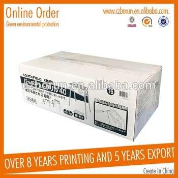 定制印刷高品质瓦楞纸箱的工具