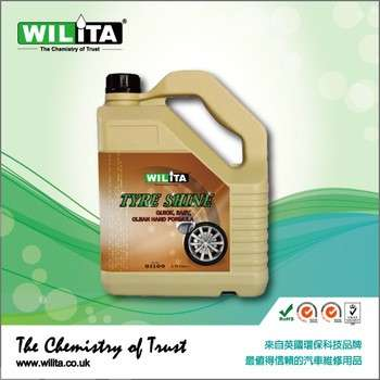 WILITA Car Tire Polish and Wax Tire Shine