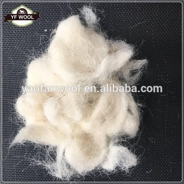 discouny优质羊毛地毯羊毛纤维28-36mm浪费