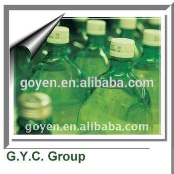 绿色可降解塑料袋聚烯烃聚氨酯TPE弹性体