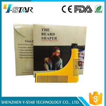 厂家直销2017新arriaval胡子模板刷胡子梳胡子整形工具