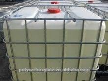 50%混凝土外加剂减水剂