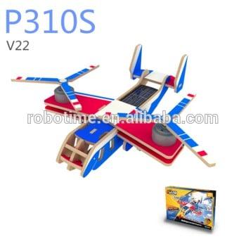 DIY太阳能玩具木制立体拼图儿童V22飞机