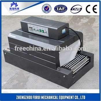 工厂直接供应收缩包装机/收缩机/木炭包装机