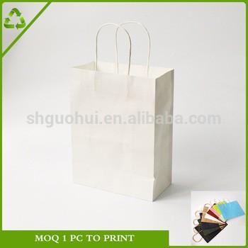 中国高质量的褐色牛皮纸纸袋定制,牛皮纸袋生产厂家