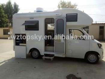 房车和Camper Van