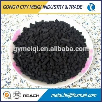 椰壳颗粒活性炭用于黄金精炼