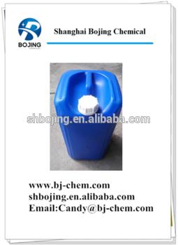 热售氟萘、氟萘,CAS no.321-38-0工厂直接销售