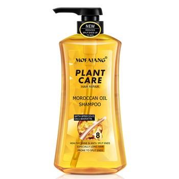 OEM硫酸盐有机摩洛哥Argan油洗发水和Conditioner
