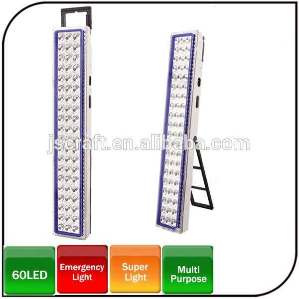 热卖超轻多色60led防水LED充电急救灯