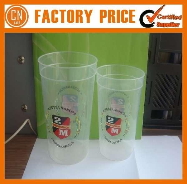 一次性商标印刷塑料啤酒杯