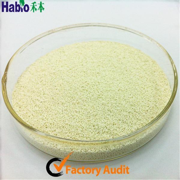 先进制造商供应饲料添加剂脂肪酶酶牛/鱼/鸡/猪