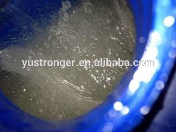 日化原料价格SLES 70%