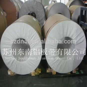有竞争性的价格,中国制造商铝线圈3003h14新加坡质量好
