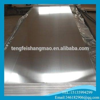 低导磁纯铝锭99.99%