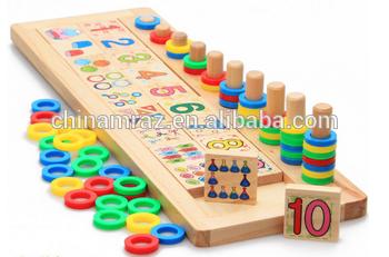 木制教育数学学习玩具