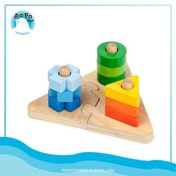 幼儿幼儿木制几何数学学前教育玩具