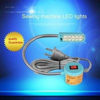 带有磁铁/机床工作灯的缝纫机LED灯(应用程序:008615068118447)