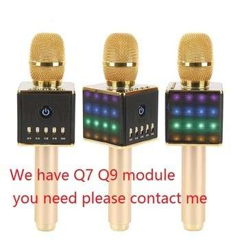 H8 LED卡拉OK麦克风蓝牙,五颜六色的LED灯无线麦克风