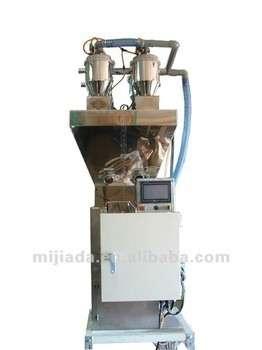 微处理机重量混合器