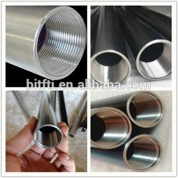 GR1 GR2螺纹钛管和OEM制造无缝钛管