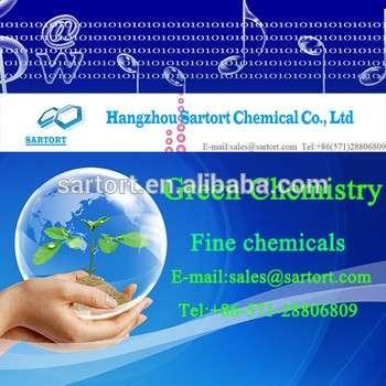 4 -羧基酸丙二醇酯126747-13-5特种化学品