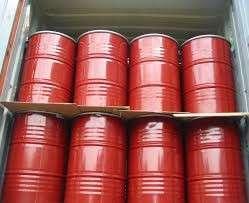 ISO,ISCC认证食用油