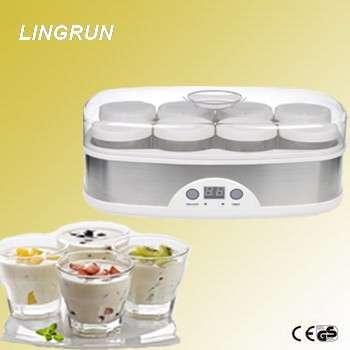beauty new 8 glass cup yogurt maker