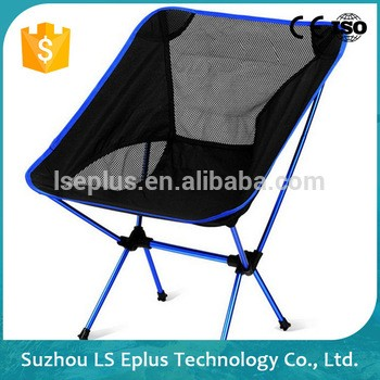 lounge fishing branded beach chair folding chair foldable camping chair