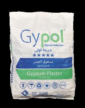 伊朗超细石膏粉