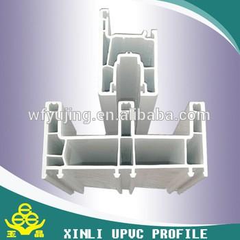 中国工厂的UPVC型材的生产厂家