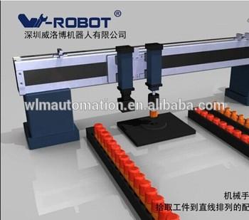 自动送料机,w-robot机器人手臂