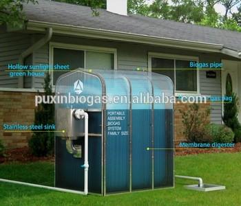 普信便携式沼气设备/系统的食品垃圾堆肥机