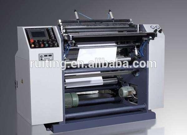 rtfd 1100热传真纸分切复卷机的机械