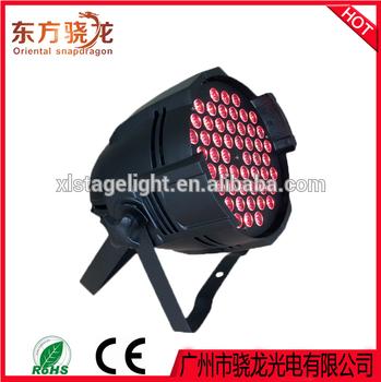 批发LED照明灯具-舞台Par64 DMX 7ch DJ迪斯科54×3W RGBW PAR灯