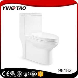 优质白色陶瓷浴室一体式虹吸双冲厕