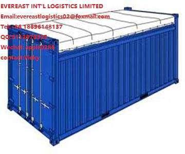 容器运输从深圳到水岛日本QQ:3112979525